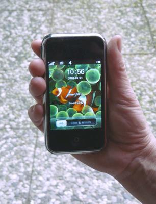 bessere iphone kopie ciphone 3g ist auf dem markt. Black Bedroom Furniture Sets. Home Design Ideas