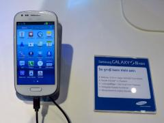 App-Men� des Galaxy S3 mini