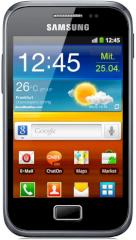 1&1 All-Net-Flat Special plus Samsung-Handy f�r 19,99 Euro