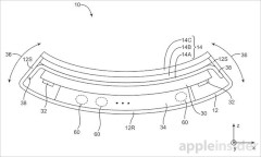 Wird das Apple iPhone 7 flexibel