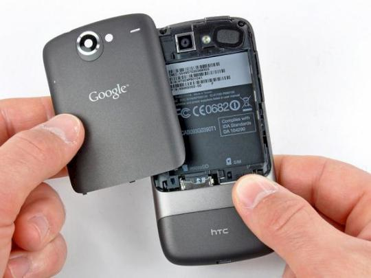 Google Nexus One 1