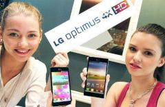Offiziell: Quad-Core-Smartphone LG Optimus 4X HD mit Android 4.0