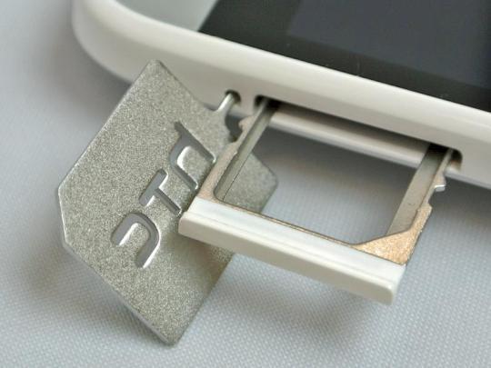 htc one sim karte HTC One mini im Test: Tolles Display, aber Schwächen im Detail