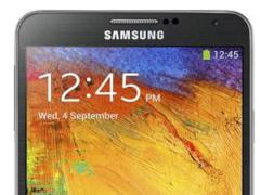Samsung Galaxy Note 4 mit gebogenem Display