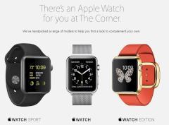 The Corner verkauft die Apple Watch