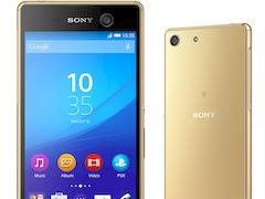 Das Sony Xperia M5 in Gold
