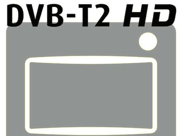 dvb t2 fernsehen per antenne kostet demn chst 69 euro j hrlich news. Black Bedroom Furniture Sets. Home Design Ideas