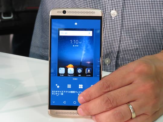 Homescreens des ZTE Axon 7 mini