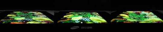 Samsung OLED-Display