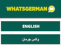 WhatsGerman: Deutsch lernen per WhatsApp