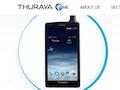 Das gab es noch nicht: Ein Dual SIM Dual Mode Smartphone, das unterwegs per Satellit oder im 2G, 3G, 4G Netz funktioniert.