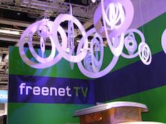 tv modul freenet