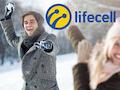 """Der Ethno-Anbieter """"lifecell"""" will mit der Option """"Schneeball"""" auf den kommenden Winter einstimmen."""