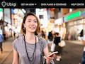 Transatel Ubigi: eSIM direkt aus der App ohne QR-Code-Scannen