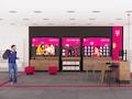 """Moderne Läden haben heute das """"Shop in Shop""""-Konzept, wo bestimmte Flächen für bestimmte Marken """"reserviert"""" sind"""