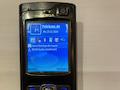 Das Nokia N80 war seinerzeit eine Sensation: 2G, 3G, WLAN, UKW-Radio und Bluetooth. Künftig ist damit maximal 2G möglich.