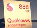 """Qualcomm hat den Snapdragon8885G vorgestellt, """"Löwenmaul"""" laut Google Übersetzer"""