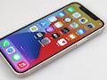 Ungewöhnliches Format: Das iPhone12mini mit 5,4-Zoll-Display